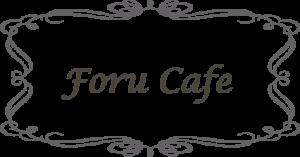forucafe_logo